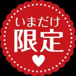 icon001